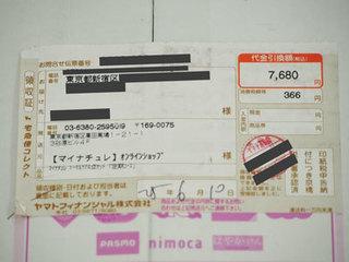 af_photo_02.jpg